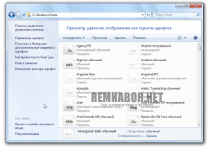 Папка с шрифтами в Windows